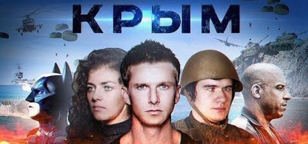 201906-BadComedian-Крым-ФильмНаш-720x400.jpg
