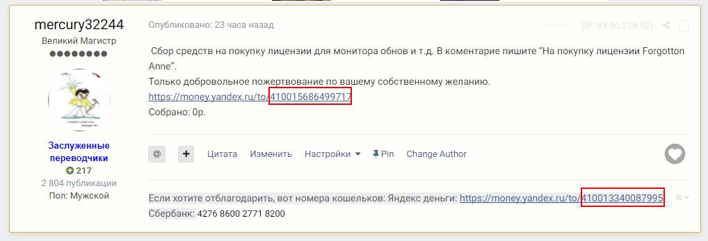 211803-MaxthonSnap20180610211800.png