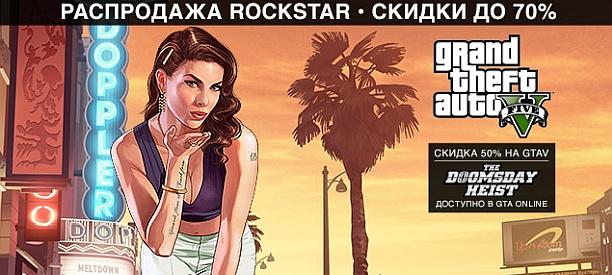 banner_gamazavr_20180212_rock.jpg