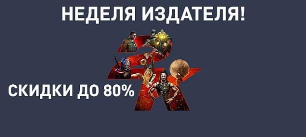 banner_gamazavr_20180312_2k.jpg