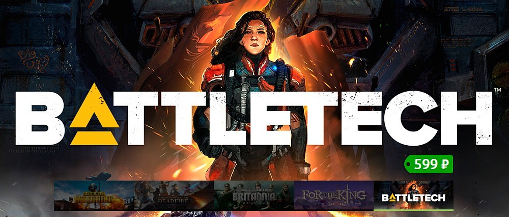 banner_gameray_20180517_battletech.jpg