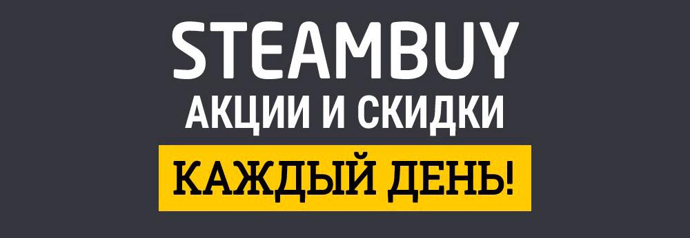 banner_steambuy_20180602.jpg