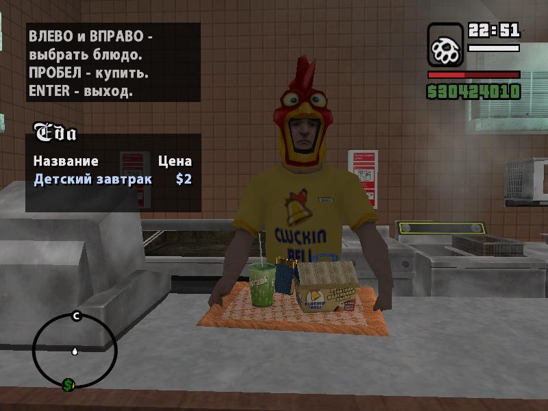 Сталкивались с неправильным переводом субтитров в игре GTA San Andreas…