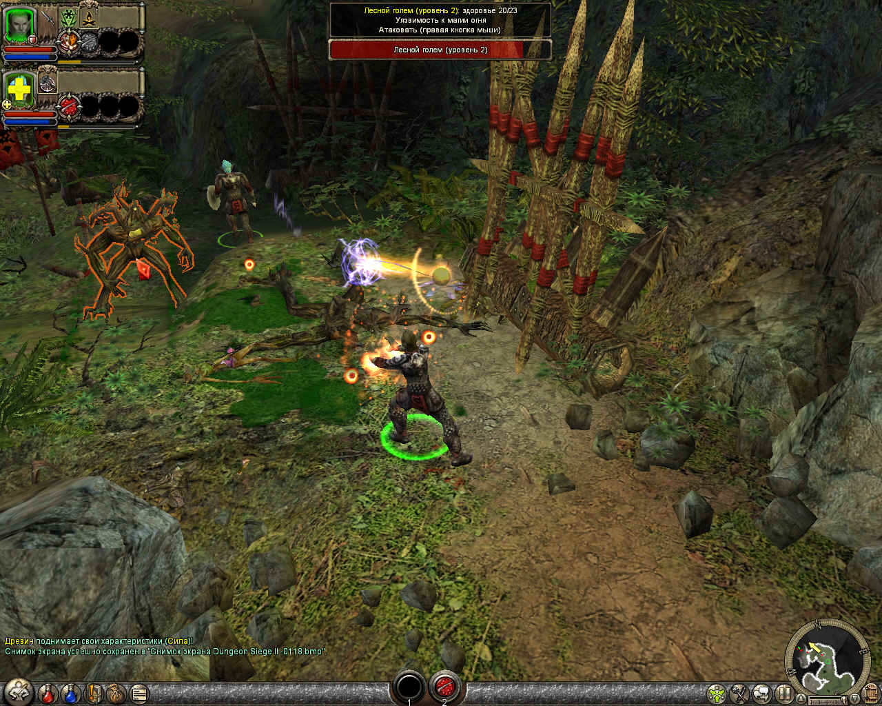 Dungeon siege: throne of agony для psp и ppsspp скачать с облако.