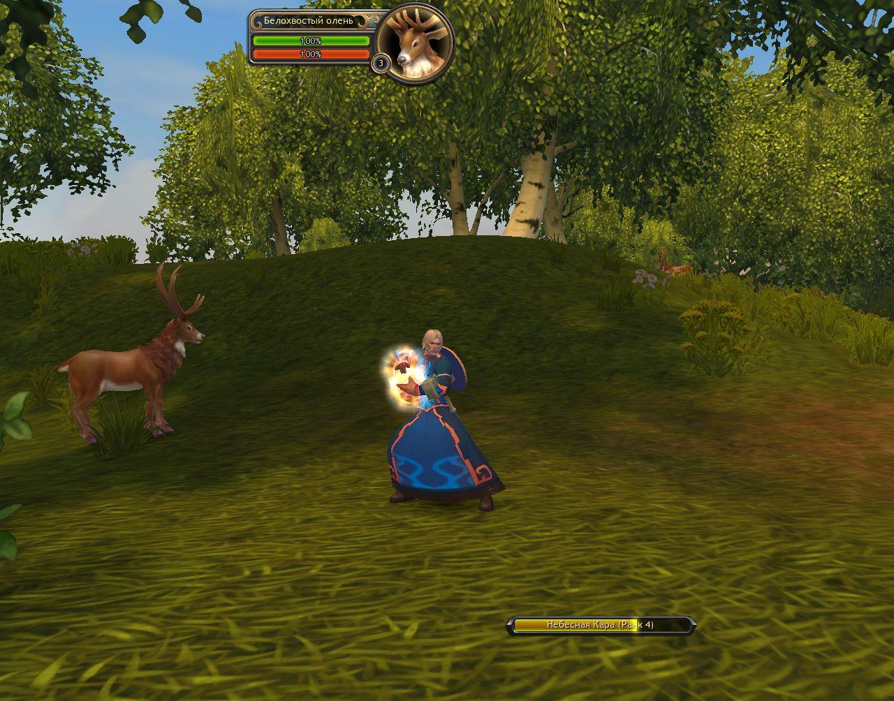Игры скачать онлайн бесплатно торрент.