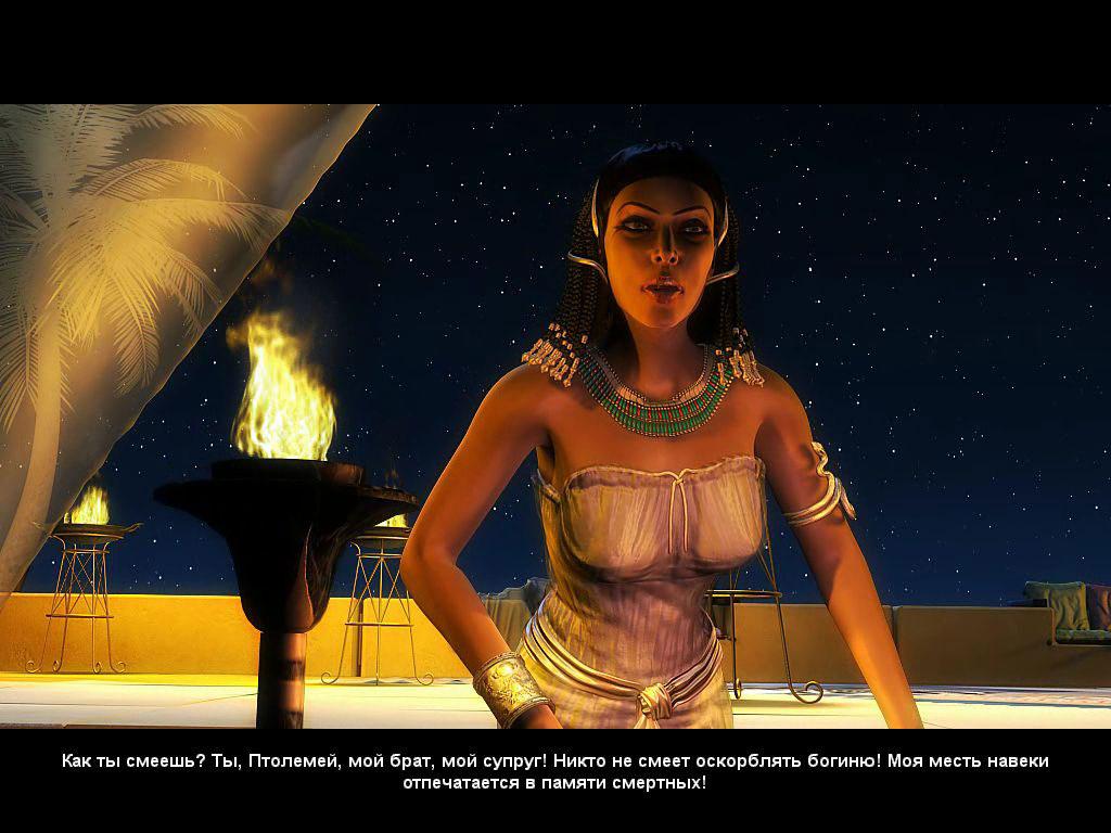 На убийстве греков и крокодилах! А вот и сама царица Клеопатра!