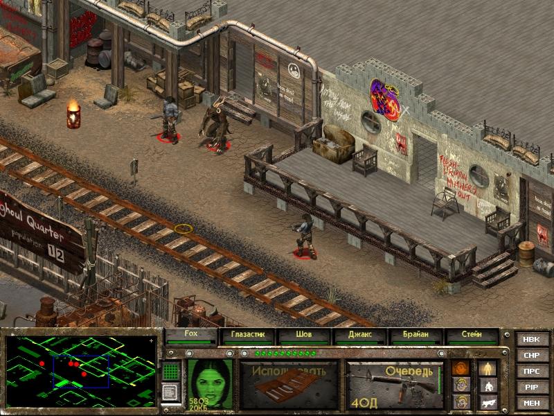 Скачать Fallout TacticsBrotherhood of Steel.