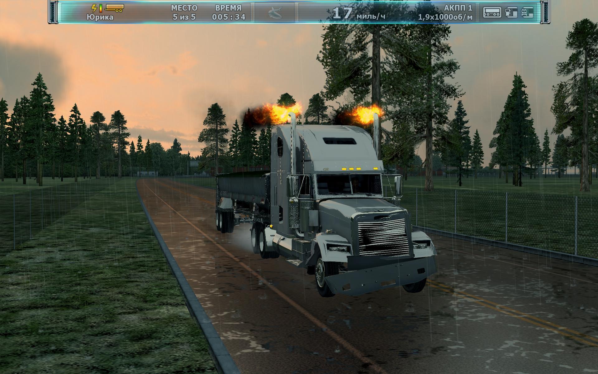 Дальнобойщики 2 сохранение - Сохранения - Игромир ПК.