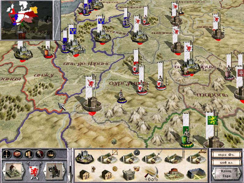 Medieval 2 kingdoms total war скачать.