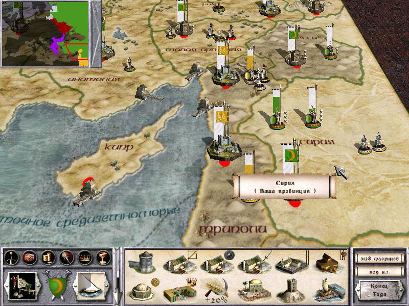 Medieval 2: total war скачать через торрент бесплатно.