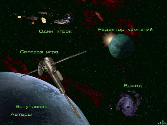 Starcraft, Starcraft Brood War (RUS) .