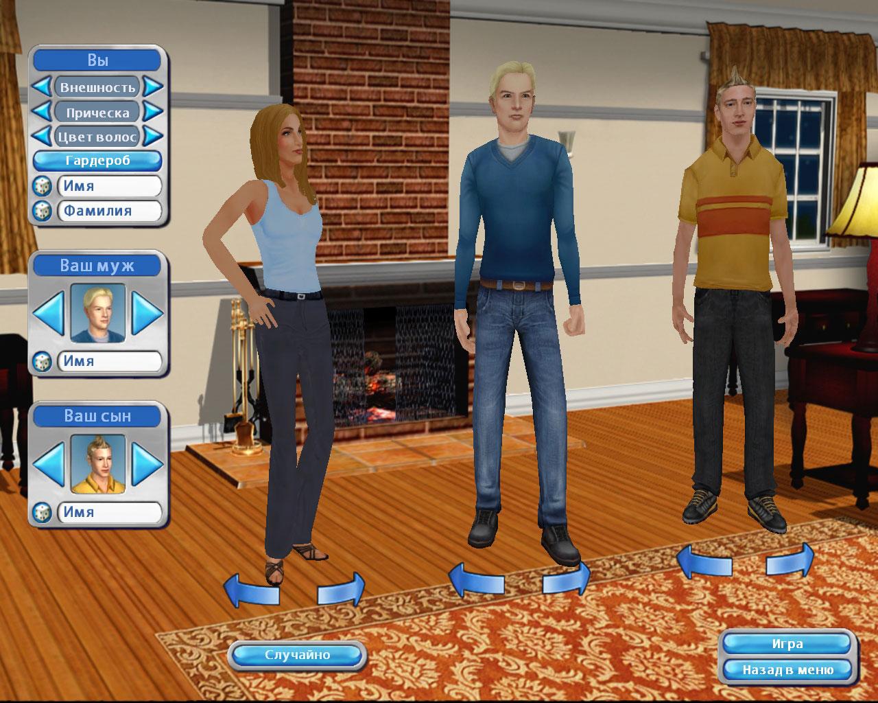 Игра Отчаянные Домохозяйки Скачать Для Андроид