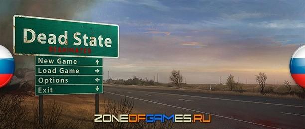 banner_pr_deadstate.jpg