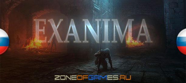 banner_pr_examina.jpg