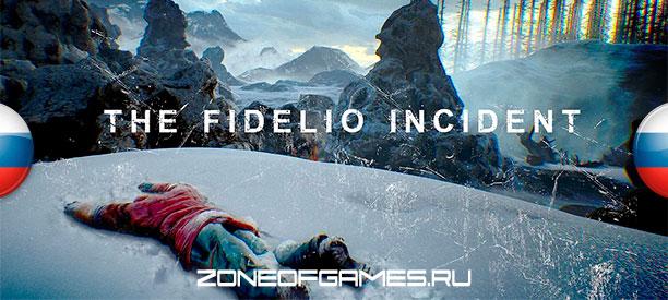 banner_pr_fidelioincident.jpg