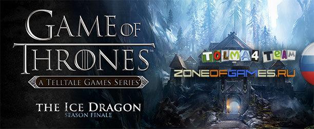 banner_pr_gameofthronese6.jpg