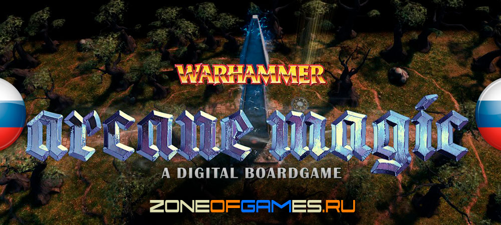 banner_pr_warhammerarcanemagic.jpg