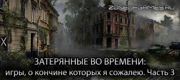 banner_st-column_jamessun_deadgames3.jpg