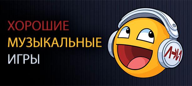 banner_st-column_jamessun_musicgames.jpg