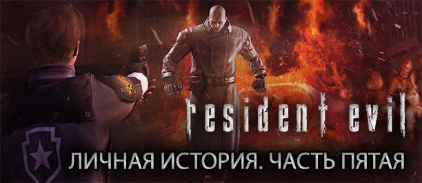 banner_st-column_jamessun_residentevilpa