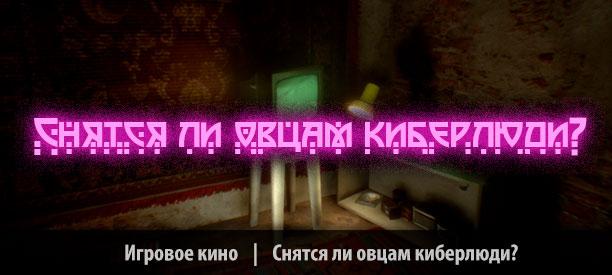 banner_st-ik_outcaster_cyberpunk.jpg