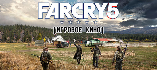 banner_st-ik_outcaster_farcry5.jpg