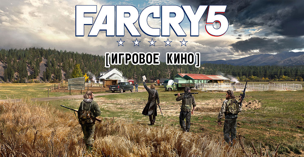 banner_st-ik_outcaster_farcry5_.jpg
