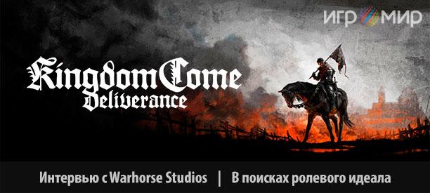 banner_st-int_goddy_kingdomcomedeliverance.jpg