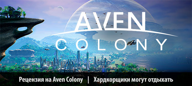 banner_st-rv_avencolony_pc.jpg