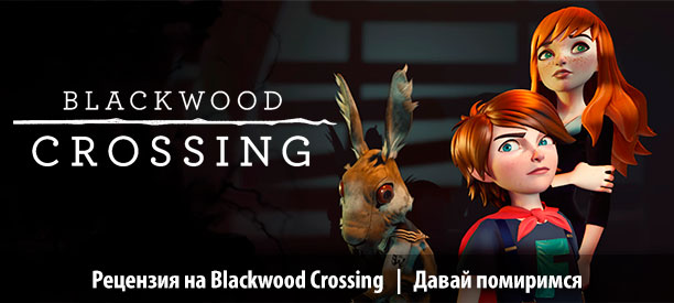 banner_st-rv_blackwoodcrossing_pc.jpg