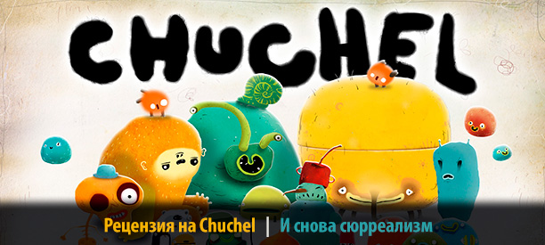 banner_st-rv_chuchel_pc.jpg