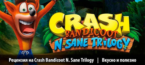 banner_st-rv_crashbandicootnsanetrilogy_ps4.jpg