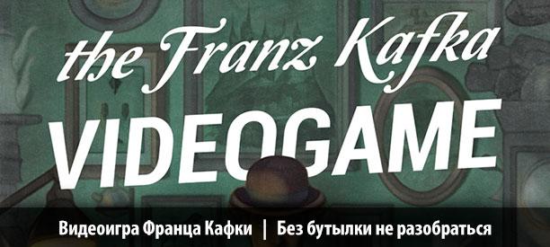 banner_st-rv_franzkafkavg_pc.jpg