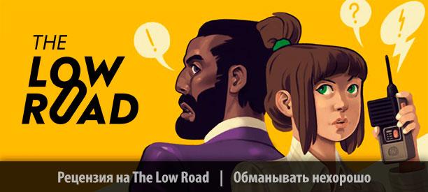 banner_st-rv_lowroad_pc.jpg