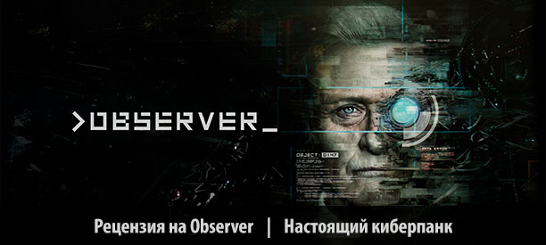 banner_st-rv_observer_pc.jpg