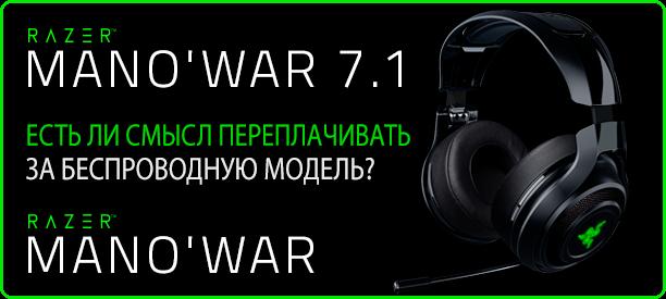 banner_st-vf_razermanovar.png