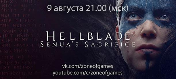 banner_stream_hellbladess_pc.jpg
