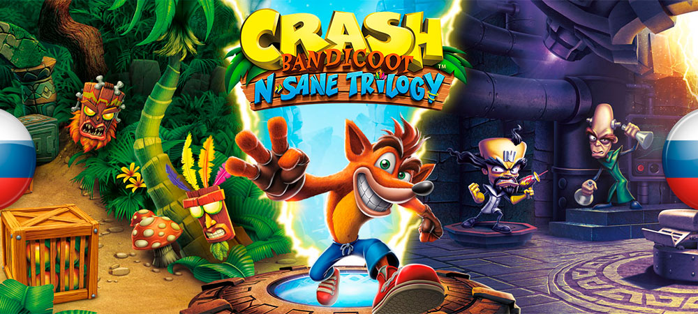 Новости от Mechanics VoiceOver: релиз озвучки Crash Bandicoot N. Sane Trilogy