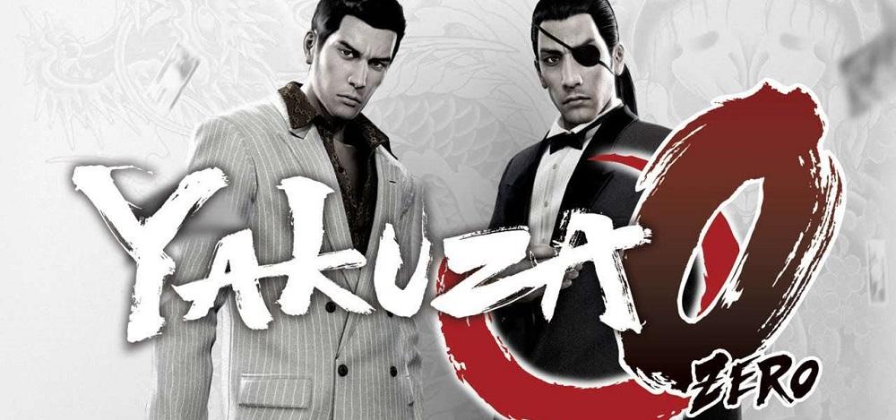 142745-yakuza-2.jpg
