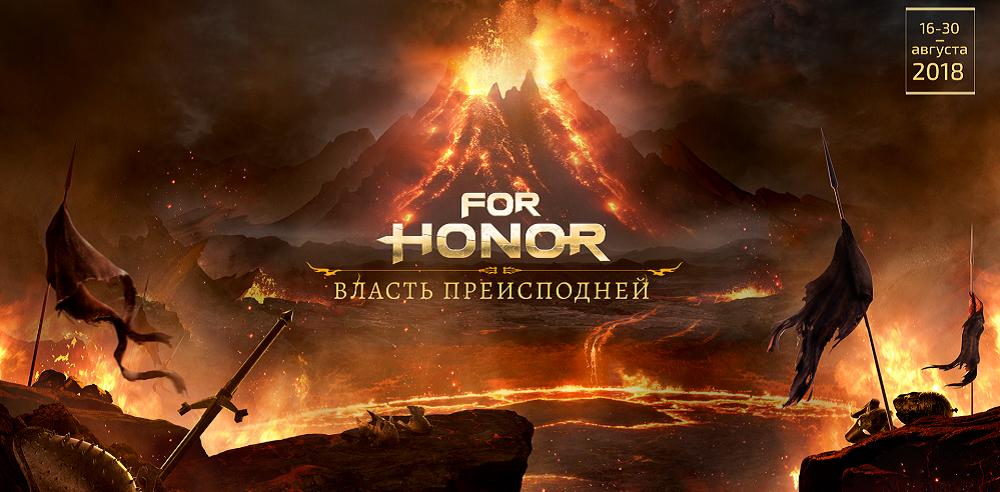 182717-hero_hr_s7_ingameevent_final_ru_3