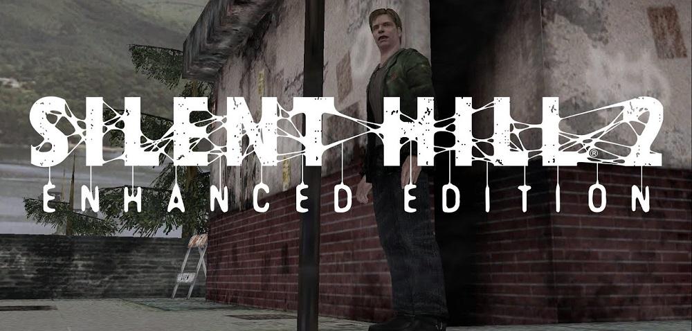 Новая Silent Hill 2: Enhanced Edition вышла.