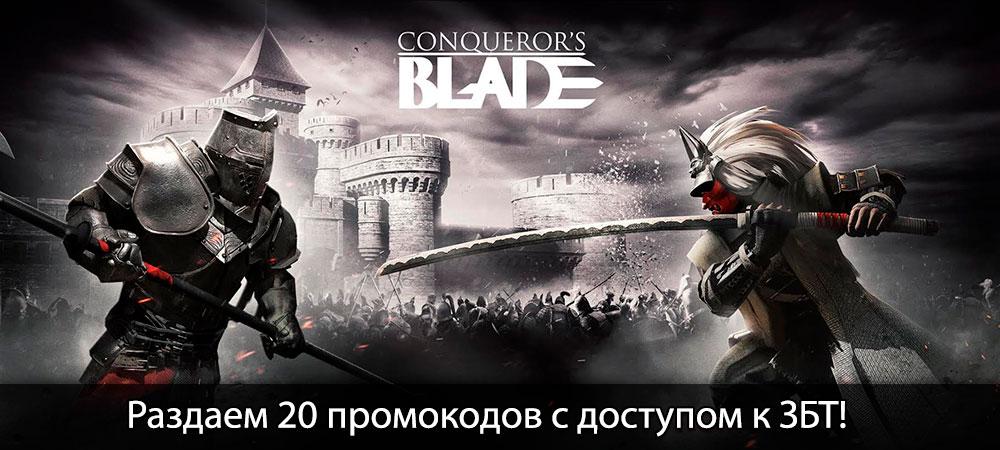120001-banner_conk_20181031_ConquerersBl