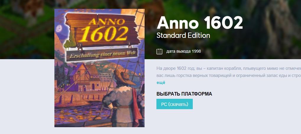 210357-MaxthonSnap20181217210343.jpg