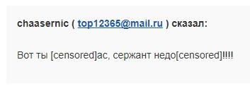 175421-MaxthonSnap20190114175411.jpg