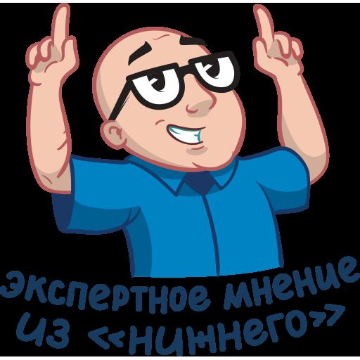 135550-sticker_vk_logvinov_039.png