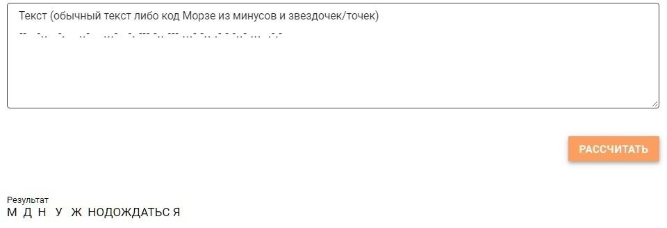 174955-VtxVMDL1SaA.jpg
