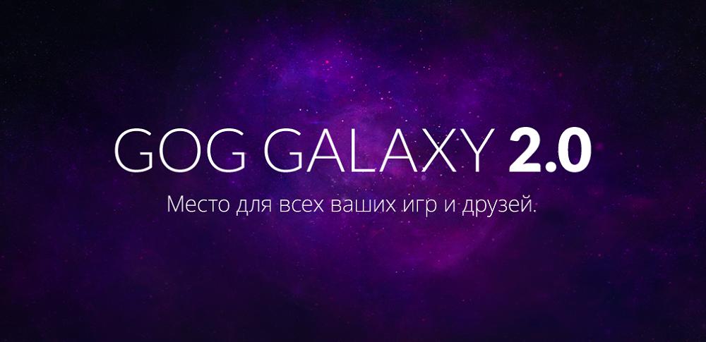 204749-kv_galaxy2_ru%20(1).png