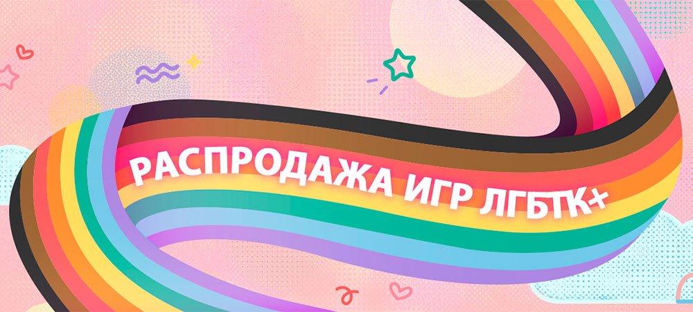 142945-page_bg_russian.jpg
