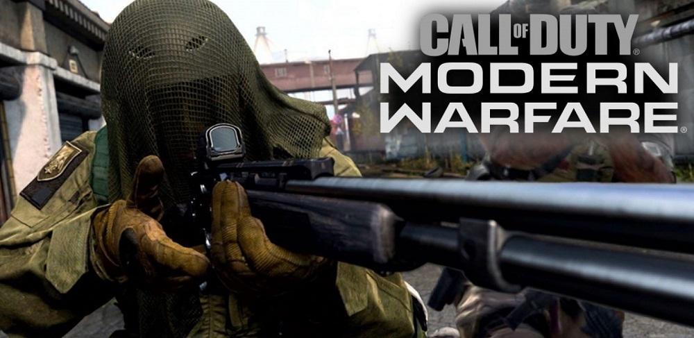 201126-Modern-Warfare-725-Shotgun-Nerf-I