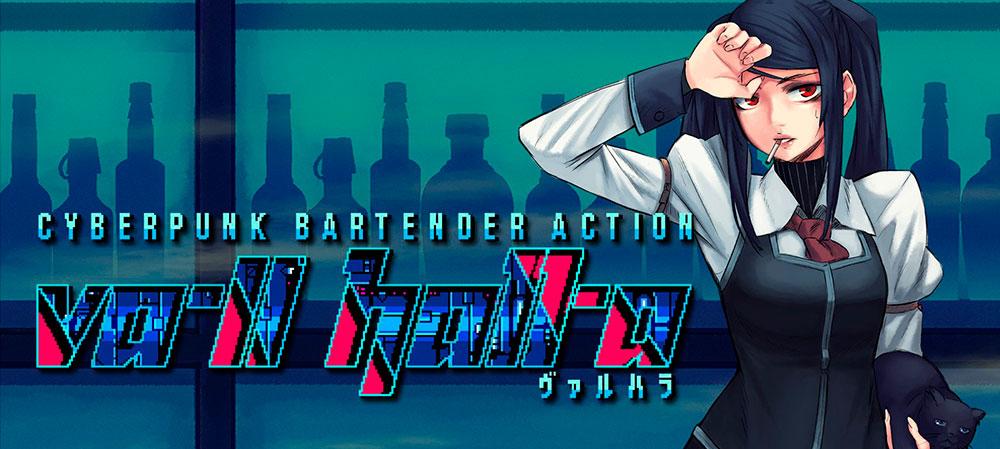 Обновление перевода VA-11 Hall-A: Cyberpunk Bartender Action